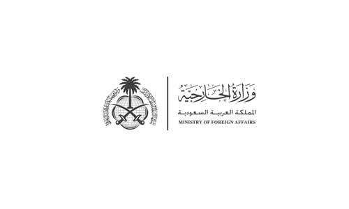 MOFA Saudi Arabia